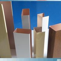 专业生产销售铝方通 滚涂木纹铝方通