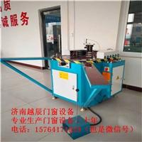 湖南衡山县开一家断桥铝门窗厂采购哪些设备