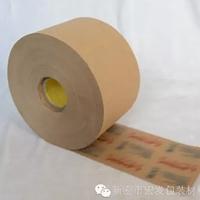 牛皮紙印字纏繞包裝