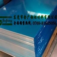 3102超耐磨光亮铝板 美国进口抛光铝棒