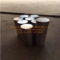 5052防锈铝棒,5056高强度合金铝棒