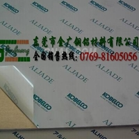 3A21高强度拉丝铝板 美国出口铝棒材质证实