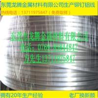 昆山5a01铆钉铝线,防锈5a05螺丝铝线