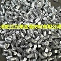 高效脱氧铝豆热线15237982387