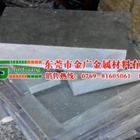 3004船舶用铝薄板 美国进口耐高温铝棒