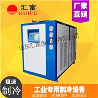 焊接行业冷水机 汇富焊接设备冷却机