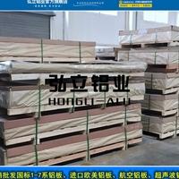 AL6063美国进口铝板批发