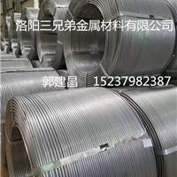 脱氧铝线一钢厂高效脱氧铝线