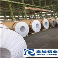 生产:化工厂防腐蚀铝卷 电厂专用保温铝皮