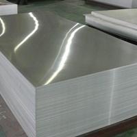 铝带 合金铝卷 价格优惠