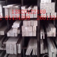6061鋁方棒,6061鋁方規格