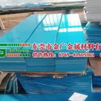 3003高材质耐磨铝板 日本高硬度精抽铝棒