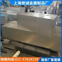 7075硬�X板LY12mm ����LY12�X板