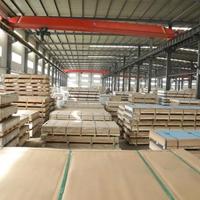 5252H114鋁板價格5252H114鋁板供應商