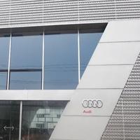 外墙装潢板-奥迪外墙冲孔铝板希奇的魅力