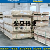 厂家低价批发6063国产铝板