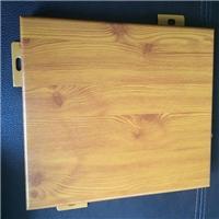 建筑幕墙木纹铝板,仿木纹铝单板
