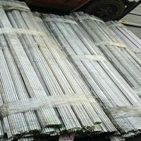 进口2024铝棒美铝2024硬铝棒加硬铝