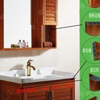 太空铝浴室柜型材壁柜型材高隔型材
