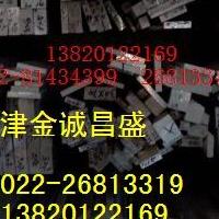 供應6061鋁方棒2A12無縫鋁管