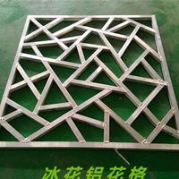 水利泄闸电站铝花格-冰裂纹铝窗格-雕花板