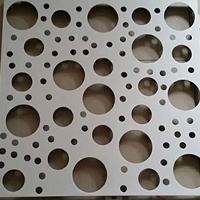 优质冲孔铝单板 厂家推荐