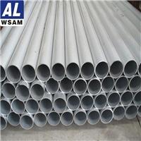 6063铝管 精密无缝铝管 原厂质保 西南铝管
