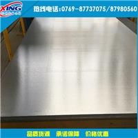 4032铝排西南铝厂家  4032铝板氧化效果