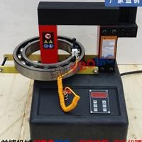 DM-80轴承加热器 高品质带旋转臂