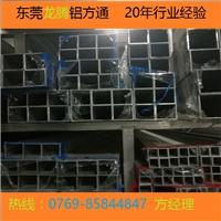 6061四方铝管,铝方通,方铝管厂家