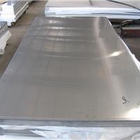 6061國標鋁板材廠家