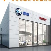 啟辰店墻身炭灰色平面鍍鋅鋼板企業