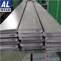 7005铝排材 7022铝合金排材 西南铝业