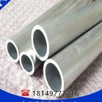 环保6061铝管硬度