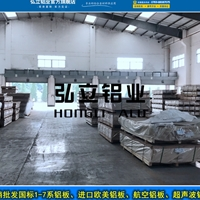 深圳五金制品厂用5052铝板