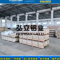 5052铝板成分,5052铝板SGS报告