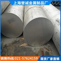6082铝棒直径厚5.0mm-500mm免运费