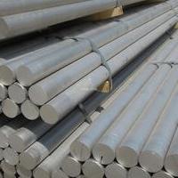 7系列鋁材 小規格7075鋁棒廠家