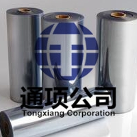 食品包裝專項使用鋁箔8021(UACJ)