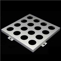穿孔铝板厂家,不规则穿孔铝板
