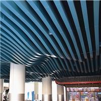 异形吊顶铝单板,冲孔吊顶铝单板