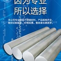 西南7A09-T4鋁棒零切割12345mm