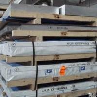 5754H32鋁板材質保證5754硬度