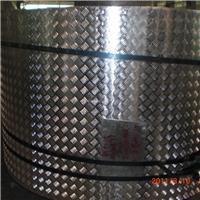 直供1050铝板 工业环保纯铝板 铝卷板批发