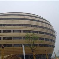 北京博物馆幕墙氟碳铝单板专业销售
