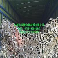 A2024空心铝管,2A05准确合金铝管