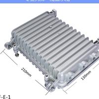 鋁壓鑄防水盒