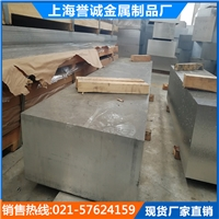 5052国标铝板 5052铝镁合金板材切割