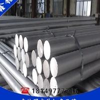 2219-T6铝合金 LY19铝棒切割