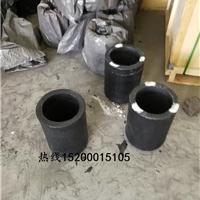熔銅坩堝爐 100公斤化銅坩堝 精選